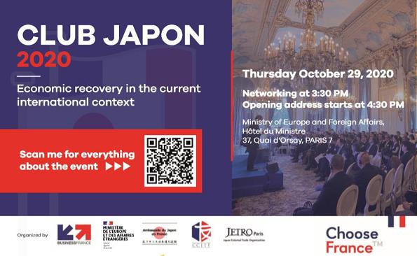 IMRA Europe presentation at Club Japon 2020